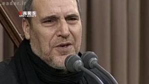 نوحهخوانی حاج اصغر زنجانی به مناسبت اربعین حسینی در حضور مقام معظم رهبری