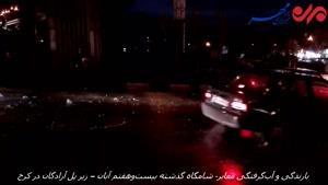 باز باران شهرداری کرج را غافلگیر کرد/شهر در آب غوطهور شد فیلم