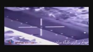 انهدام کارگاه ساخت موشک و بمب داعش در عراق