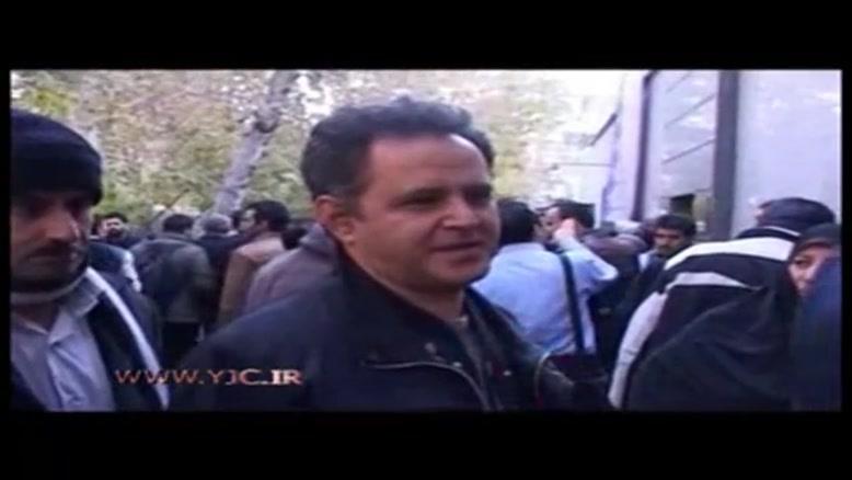 بسته بودن درهای سفارت عراق