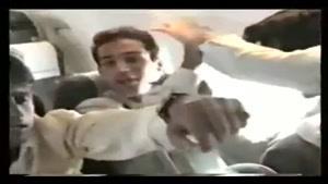 ویدیویی کمیاب از هواپیمای عازم تیم ملی ۹۸ به جام جهانی