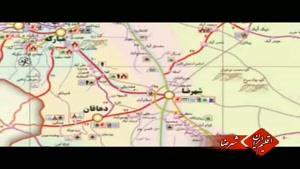 اقلیم ایران (اصفهان - شهرضا)
