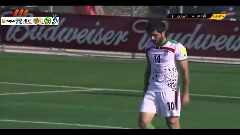 گوام ۰-۶ ایران