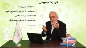 دکتر محمد صادق کرمانی -سبوس گندم