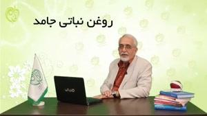 دکتر محمد صادق کرمانی - علت نخوردن چیپس