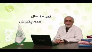 دکتر محمد صادق کرمانی - رژیم غذایی در دوران کودکی