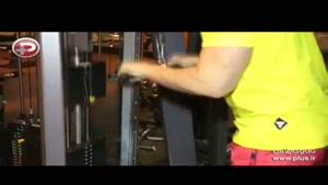 آموزش چند حرکت برای آنکه عضلات پشت و بازو را قوی کنید.