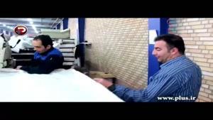 عجیب ترین کارخانه ایران که شرط اول استخدامش اعتیاد است.