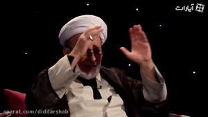 برنامه دید در شب مصاحبه حجت الاسلام جعفر شجونی