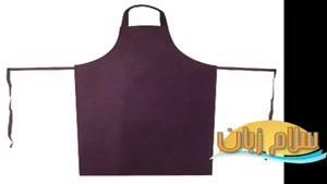پیش بند apron