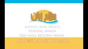 ۰۰۲۳۳ Stating when you will return home