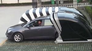 پارکینگ تاشو