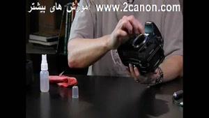 تمیز کردن دوربین عکاسی