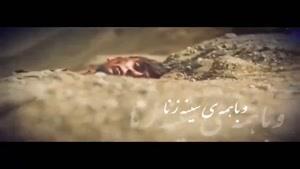پیاده روی کربلا - حاج امیر عباسی