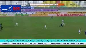 فیلم/ خلاصه دیدار تیم های استقلال خوزستان - پدیده