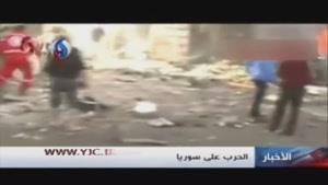 انفجار مرگبار در حمص