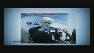 بسته خبری هفت ممیز انتخابات