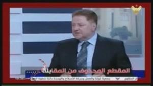 دستکاری عرب ست در برنامه المنار