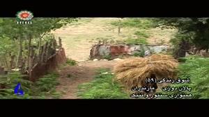 پالان دوزی در مازندران