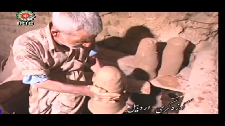 هنرهای ایرانی-کوزه گری