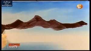 لذت نقاشی با باب راس - قسمت ۲