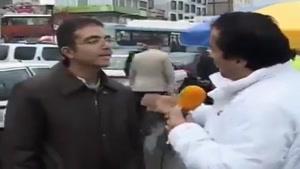 مصاحبه خنده دار تلویزیونی