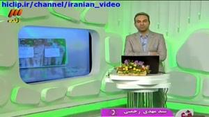 کمپین محمدرسول الله