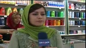 تاثیر زن در فروش لوازم آرایشی