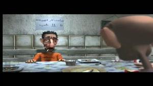 رفیق ناباب - انیمیشن اعتیاد