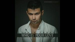 اهنگ جدید یاسین ترکی بنام عشق من کیه