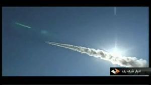 تولید موشک ما فوق صوت توسط ایران