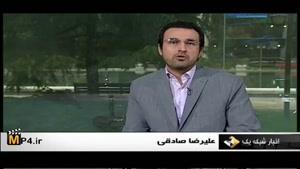 بارش برف و باران در مناطق مختلف ایران