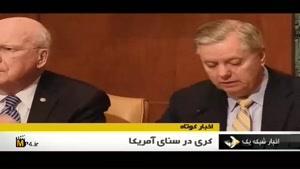 جان کری خواستار رفع تحریم های ایران شد