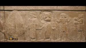 آثار باستانی ایران زمین در موزه بریتانیا