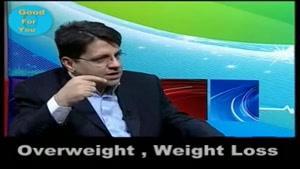 چاقی و کاهش وزن