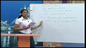 آموزش زبان انگلیسی - پارت دو - جلسه ی دوازدهم
