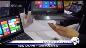 نقد بررسی لپ تاپ سونی وایو پرو Sony Vaio Pro ۱۳
