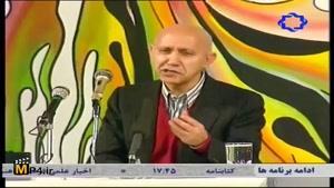 دکتر الهی قمشه ایی - ادب فارسی و هویت فرهنگی