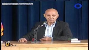 سخنرانی دکتر الهی قمشه ایی - سمینار بسم الله