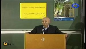 دکتر قمشه ایی -در آمدی بر پنج شاعر بزرگ پارسی گوی