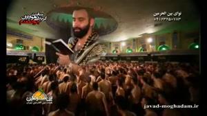 شعرخوانی زیباجوادمقدم جلسه هفتگی۹۳/۱۱/۲۹