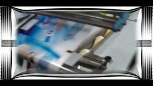 ماشین بسته بندی بستنی ۰۳۱۳۵۳۱۰۳۱۴