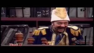 سکانس خنده دار سریال قهوه تلخ