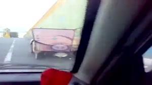 این ماشین با چی حرکت میکنه ؟