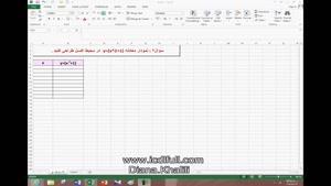 فیلم آموزشی Excel جلسه ۲۲