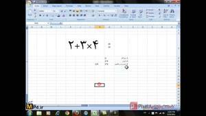 فیلم آموزشی Excel جلسه ۶
