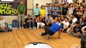 بخش دوم مسابقه برک دنس تهران