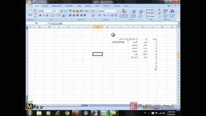 فیلم آموزشی Excel جلسه ۸