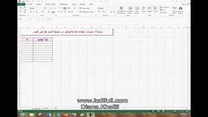 فیلم آموزشی Excel جلسه ۲۳