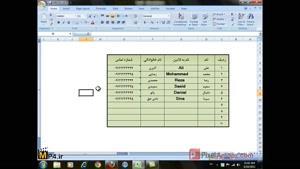 فیلم آموزشی Excel جلسه 7